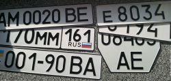 Изготовление дубликатов авто гос <em>сделать</em> номеров на Украине - дубликат автономера номера машин - автомобильные номерные знаки дубликаты номеров